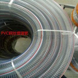 PVC透明钢丝软管输水输油专用管工业抽砂管耐寒防冻