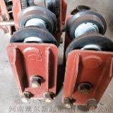 专业生产跑车 电动葫芦跑车钢轮 铁轮