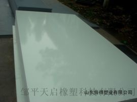 山东河北PVC工程塑料板黑色PVC硬板PVC板材