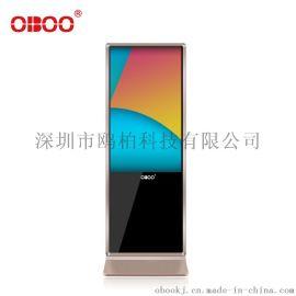 OBOO55寸O2O电商商城触控液晶查询一体机