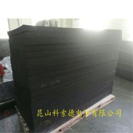 南京SBR泡棉胶垫、SBR泡棉、高回弹泡棉