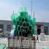 厂家直销玻璃钢夹砂管道 玻璃钢电缆保护管
