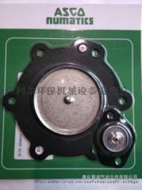 ASCO电磁脉冲阀膜片