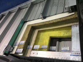 广东  铝镁锰金属屋面板
