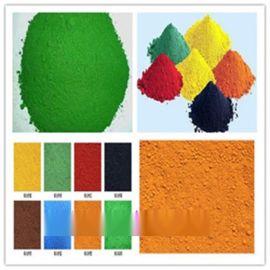 氧化铁黄颜料