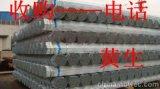 求购深圳收购二手钢铁厂家,惠州镀锌钢管回收电话