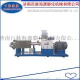 专业预糊化淀粉膨化机厂家  变性预糊化淀粉设备