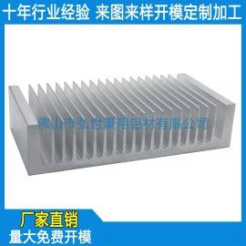 变频器散热器定制,开关电源散热器开模,cpu散热器