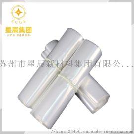 供防静电PE袋 颜色袋式可定制