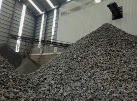 供应高密度大比重-配重矿