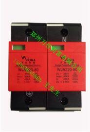 高速ETC专用二级电涌保护器,后备电源防雷模块