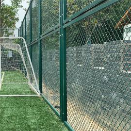 多功能篮球场足球场围栏网