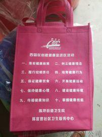 南昌环保袋定做全新料无纺布袋包印广告+品质升级