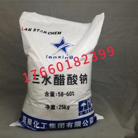 济宁厂家直销三水醋酸钠含量58-60%污水处理用