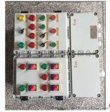 BXMD53防爆電源檢修配電箱鋼板焊接