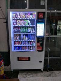 飲料售賣機投放那家好 綜合食品飲料機多少錢一臺?