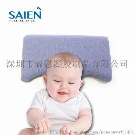 赛恩儿童安睡枕天鹅绒婴儿孩童枕 慢回弹记忆枕定制