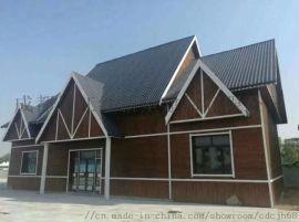 鼎汇树脂瓦厂家批发880型防腐耐候瓦片隔热屋顶瓦合成琉璃瓦片