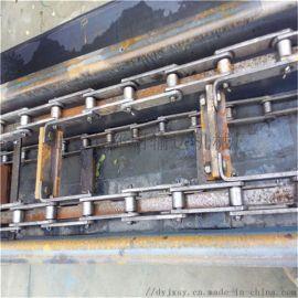 防尘移动刮板运输机 皮带式刮板上料机xy1