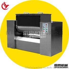 化工饲料混合机/深圳制药混合设/干湿物料搅拌机