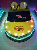 安徽阜陽新款兒童碰碰車多種樣式可選新升級