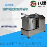專業生產食物切碎機 電動蔬菜切餡切粒機 大白菜韭菜餃子餡料機