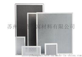 贝森铝基中效光触媒过滤网 空气净化器
