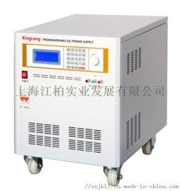 180KW并机大功率直流电源