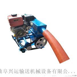 电动双驱弹簧式上料机 车载式粉料输送机Lj1