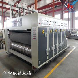 水墨高速印刷机  全自动四色印刷机  纸箱印刷机