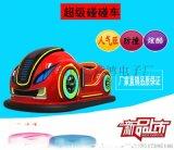 广州金满鸿超级碰碰车海豚贝贝亲亲鲨鱼儿童游乐设备