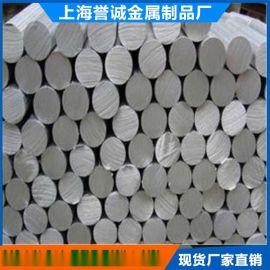 LY13-T6铝板可热处理合金LY13薄壁铝管厂家