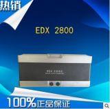 EDX3600B检测仪器 铜合金检测仪 不锈钢检测仪 铝合金检测仪