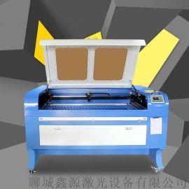 鑫源1390型高配置广告雕刻机/激光切割机
