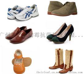 艾浩尔无纺布防霉包装袋 鞋子专用
