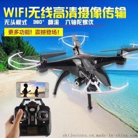 SYMA司马玩具 X5SW遥控飞机 航拍四轴飞行器 手机wifi实时传输无人机模型玩具