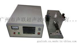 纳米铝合金带超声波焊接机