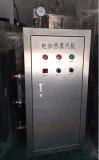 小型高效蒸汽鍋爐 立式電加熱鍋爐