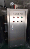 小型**蒸汽锅炉 立式电加热锅炉