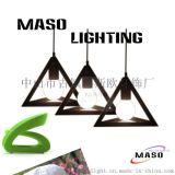 玛斯欧LOFT工业铁艺三角铁架简易餐厅吊灯厂家直销北欧复古风格吊灯MS-P6001