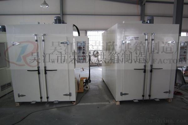 荣欣烘箱厂销售各规格的橡胶,硅胶**化烘箱、高品质产品。本企业生产的产品均已通过质量体系认证