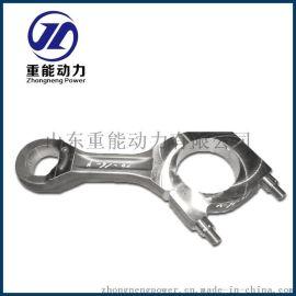 厂家直销MAN32/40发动机连杆  柴油机连杆