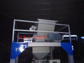 定量包装秤 环保包装秤价格 新型环保包装机