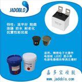 广东移动电源灌封胶,适配器灌封胶,充电器灌封胶