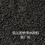 供应净化有  体,废气处理材料宏桥煤質柱狀活性炭