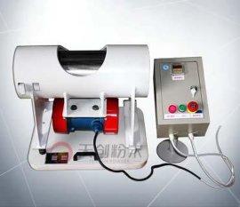 实验室用铁矿土壤粉碎机 煤炭振动球磨仪 ZM-10L天创振动研磨机