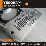 物聯網金屬條碼_車間工業金屬條碼_物聯不鏽鋼條碼