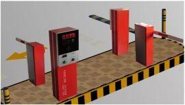 停车场管理设备  机制票箱 收费系统