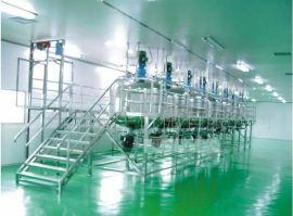 供应油墨生产均质混合设备
