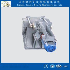 摆式给料机 矿山给料机 电动给料机 300*300摆式给料机 生产厂家
